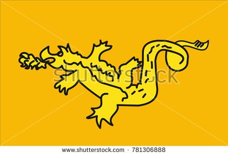 great hunnic, hun, büyük hun, turkish,  bayrak, Türk devletleri, flag,