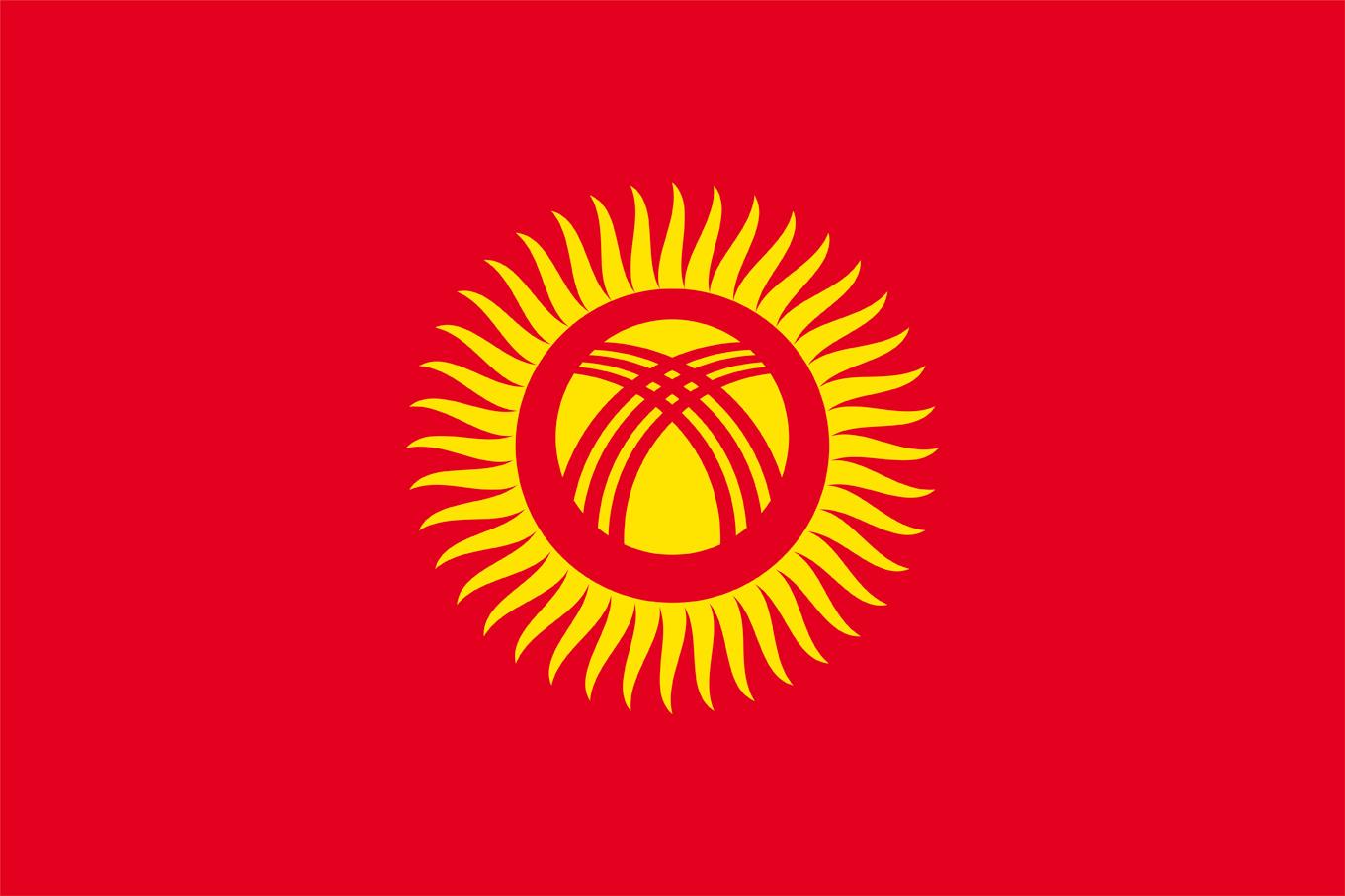 Kırgızistan, flag, bayrak, Türk Devletleri