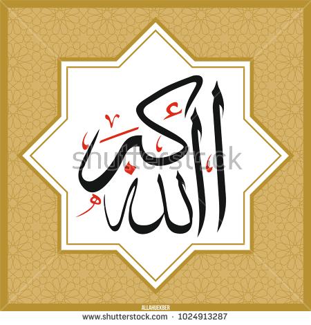 Allahuekber,