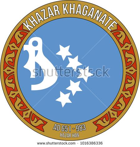 hazar, imparator,