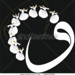stock-vector-dervish-symbolic-study-of-mevlevi-mystical-dance-the-mevlevi-dervishes-would-return-by-making-a-1056778700