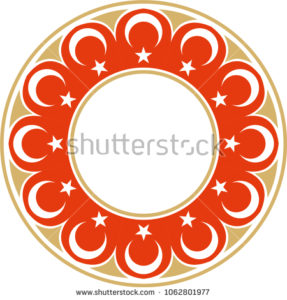 stock-vector-the-republic-of-turkey-was-founded-in-this-badge-was-presented-with-a-special-framework-for-1062801977