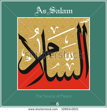 stock-photo-asmaul-husna-names-of-allah-every-name-has-a-different-meaning-it-can-be-used-as-wall-panel-1099343021