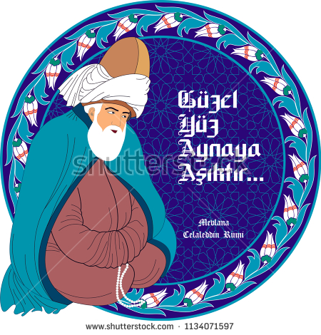 stock-vector-from-mevlana-good-words-it-can-be-used-as-wall-decoration-table-gift-card-book-separator-1134071597