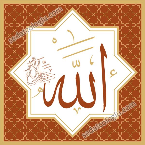 Allah_02