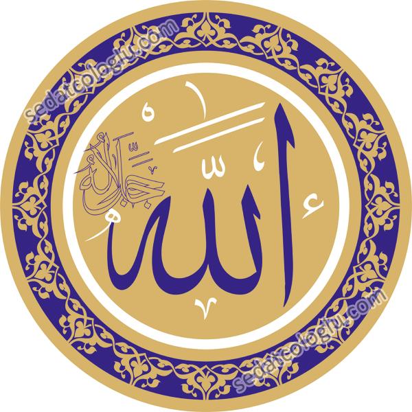 Allah_03