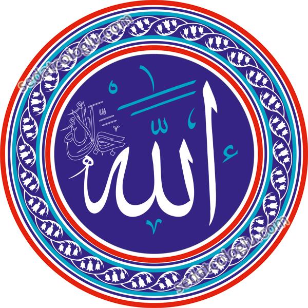 Allah_04