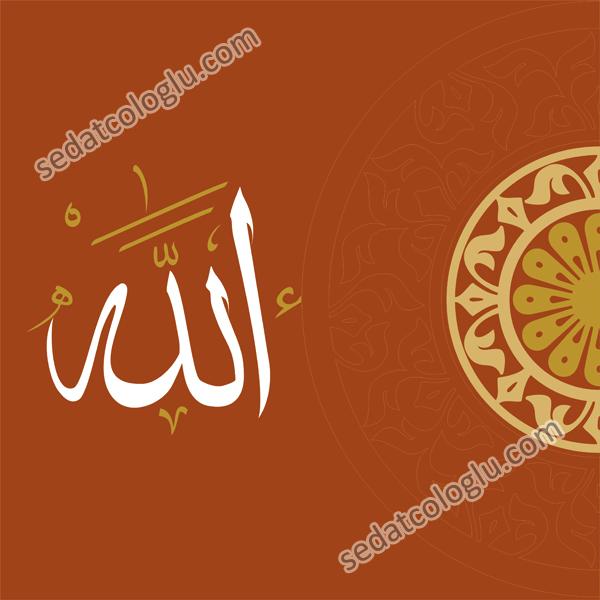 Allah_Kare_01