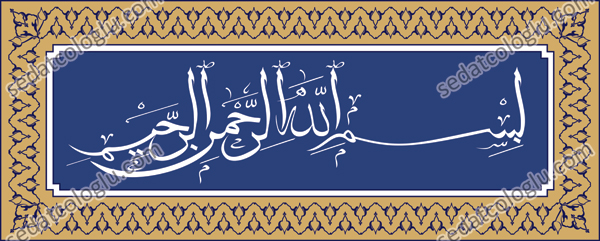 Bismillah_101