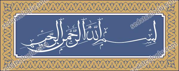 Bismillah_102