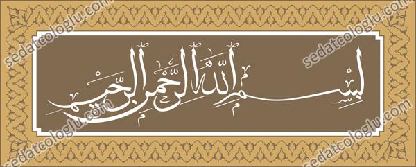 Bismillah_103