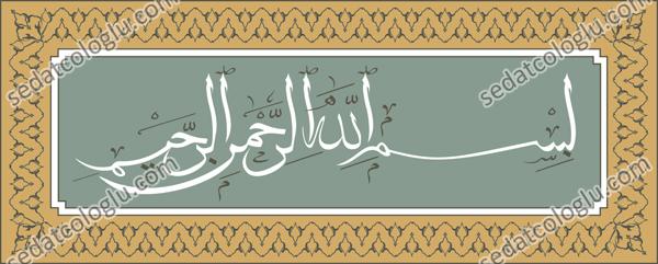 Bismillah_104
