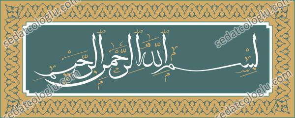 Bismillah_105