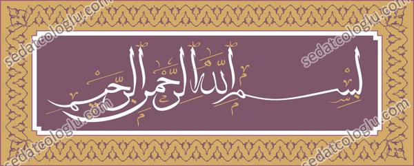 Bismillah_106