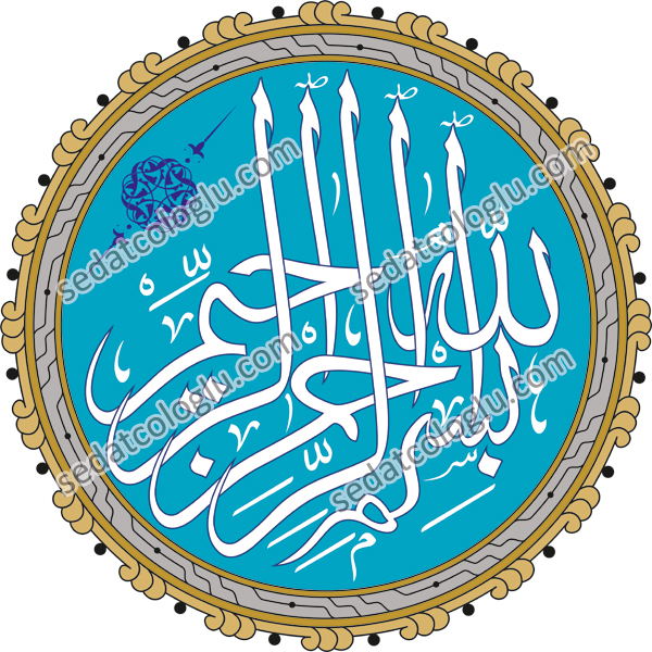 Bismillah_31