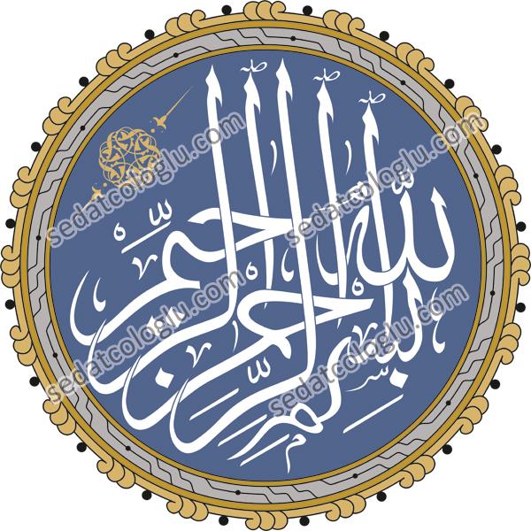 Bismillah_32