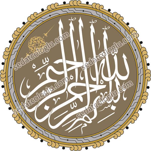 Bismillah_33