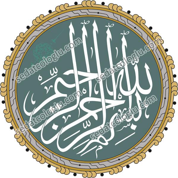 Bismillah_35