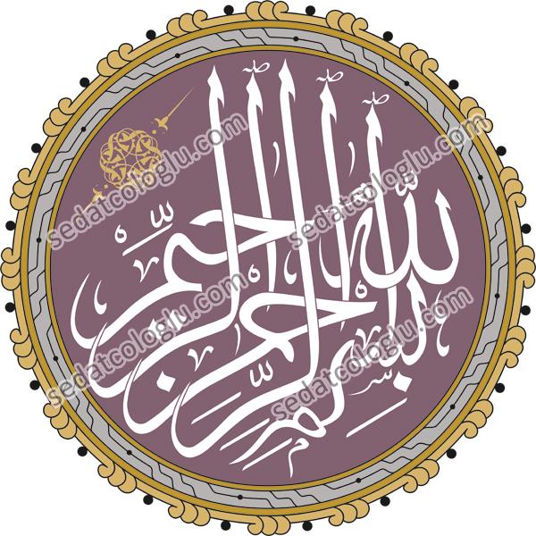 Bismillah_36