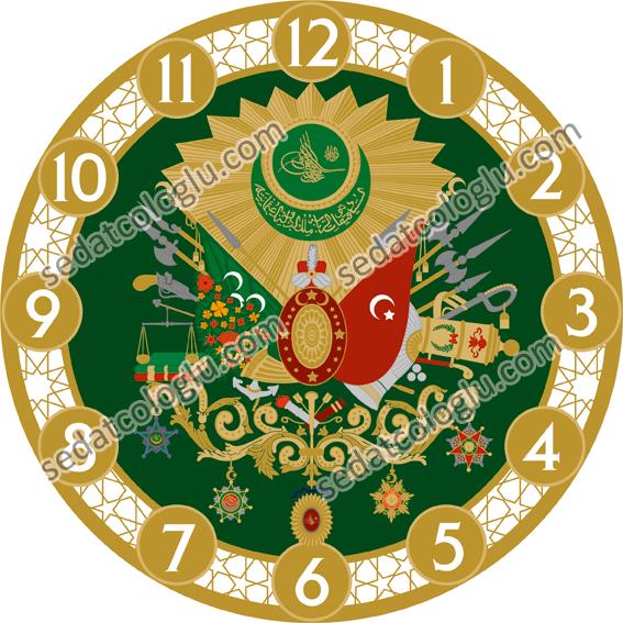 ClockFlag_11 OTTOMAN ARMY