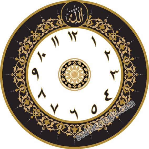 Clock_06 ALLAH