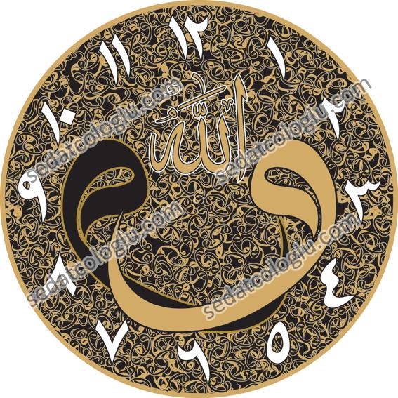 Clock_24 ALLAH