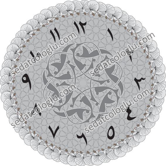 Clock_25 MOTIF