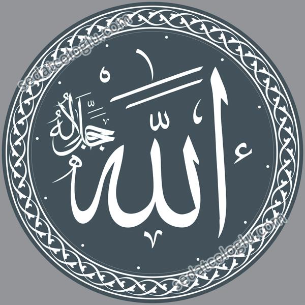 EhliBeytGrey_Allah