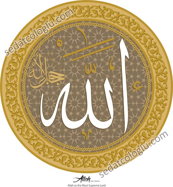 Gold_1_Allah