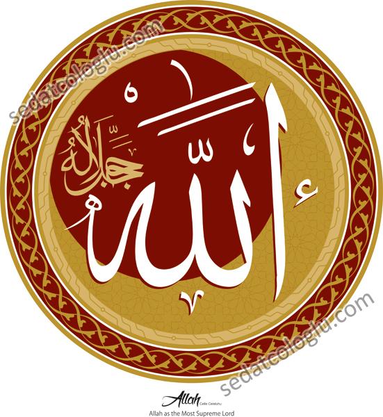 Gold_2_Allah