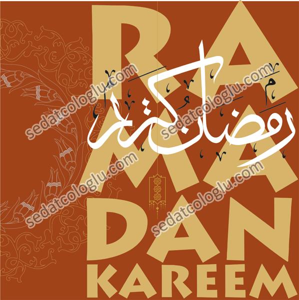 Ramadan_07