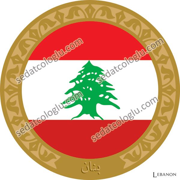 Lebanon01