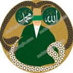 Sufi_V_104
