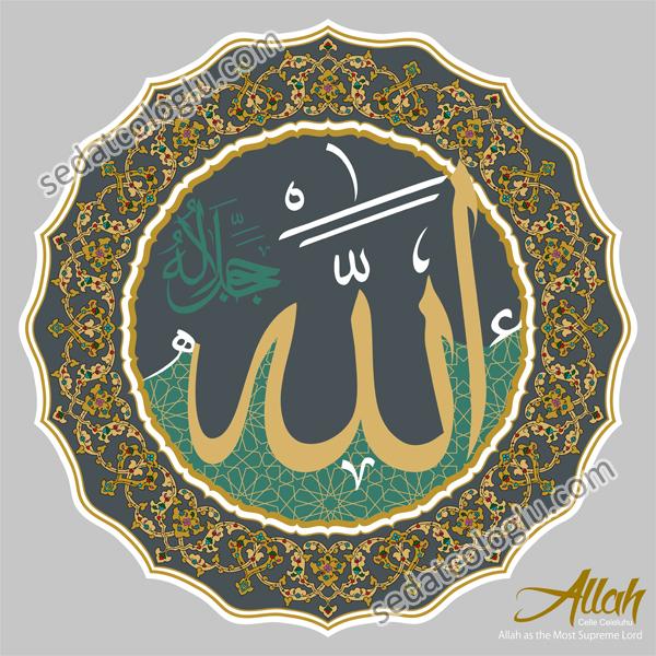 EBGreen_1_Allah