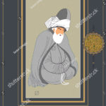 stock-vector-vector-hand-drawn-mevlana-poster-it-can-be-used-as-wall-decoration-table-gift-card-book-1238799553