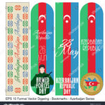 stock-vector-vector-set-of-ornate-vertical-bookmark-cards-in-azerbaijan-flag-style-it-can-be-used-as-wall-board-1262260831