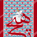 stock-vector-whirling-dervish-symbolic-study-of-mevlevi-mystical-dance-background-with-tulip-motifs-written-1255768621