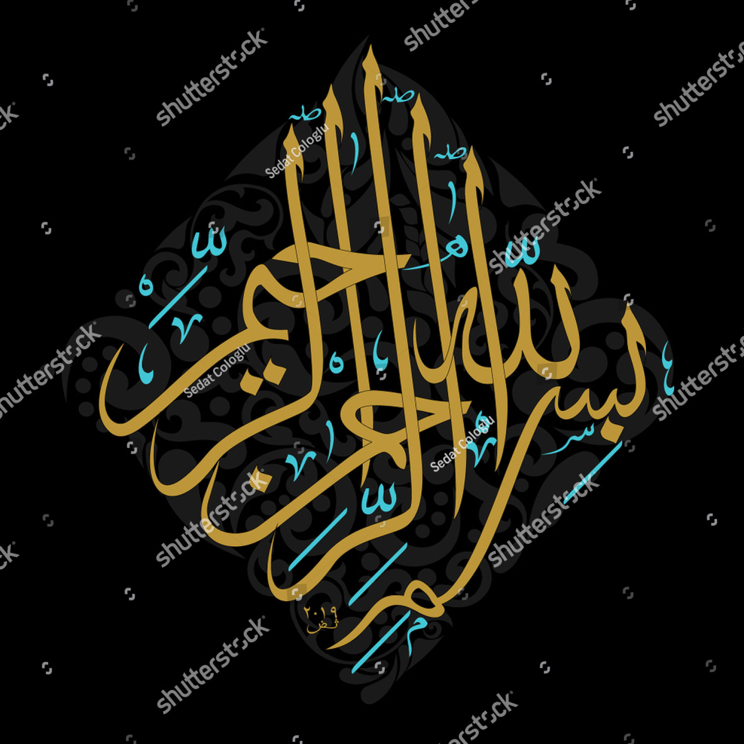 stock-vector-bismillah-written-in-arabic-bismillahirrahmanirrahim-it-means-with-the-name-of-allah-the-1499099435