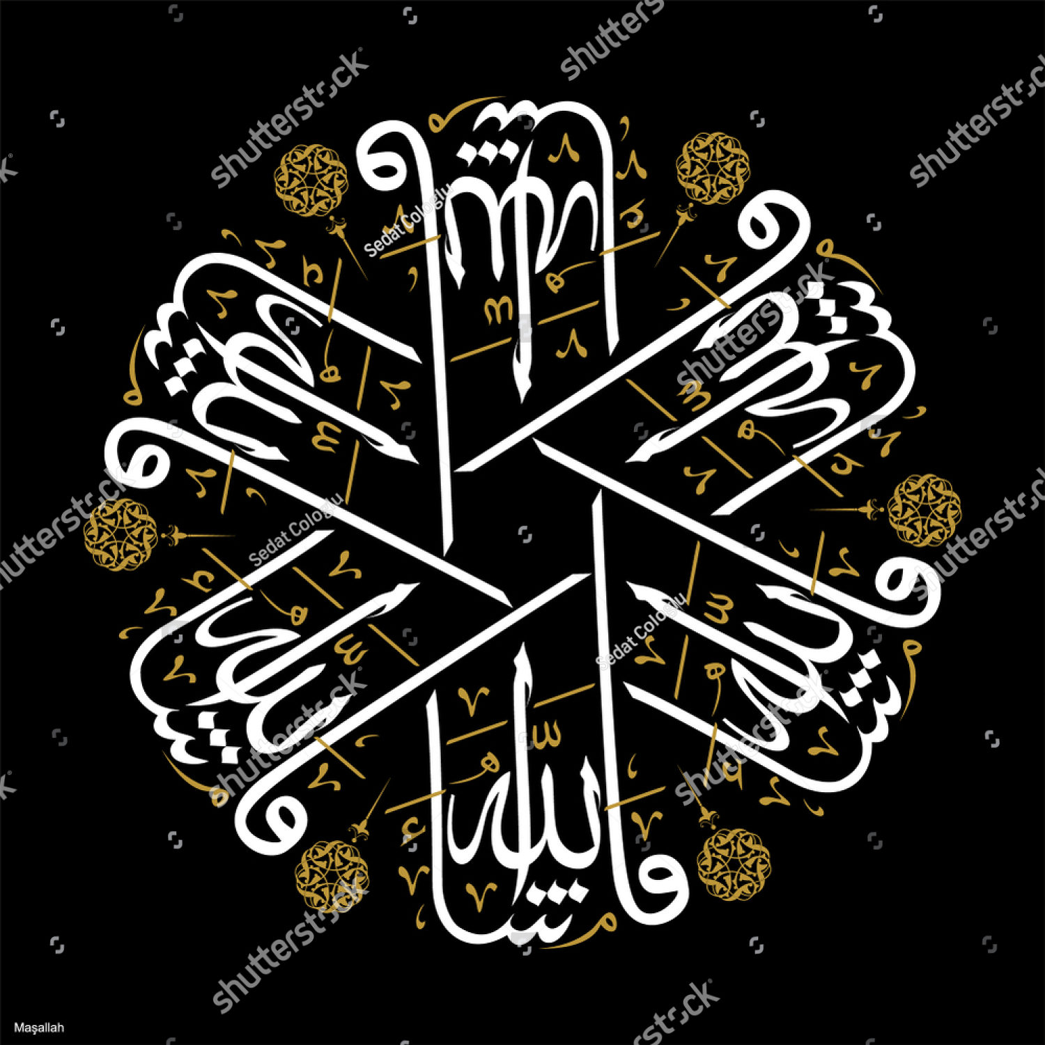 stock-vector-vector-arabic-mashallah-translate-hullo-god-has-willed-it-wall-panel-gift-card-1486132235