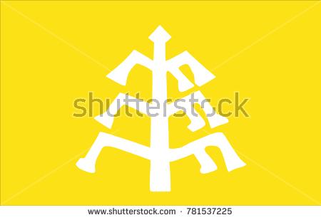 karahan, turkish,  bayrak, Türk devletleri, flag,