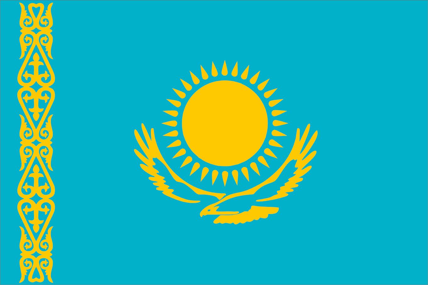 Kazakistan, bayrak, Türk Devletleri, flag,