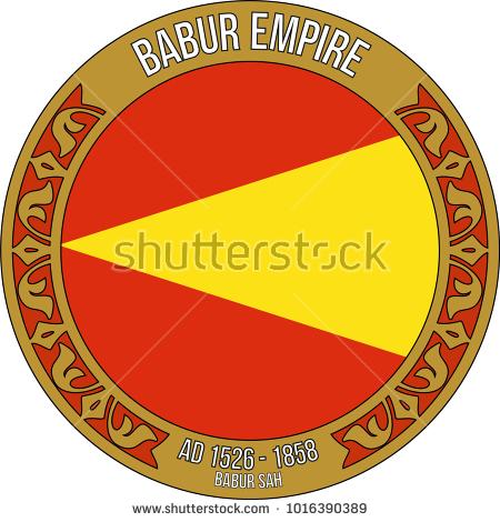 Babür, imparator, babür şah,