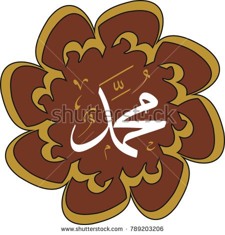 Hz. Muhammed, muhammed, peygamber, sin,