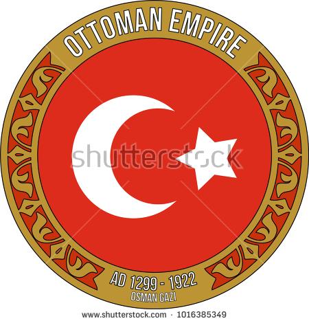 osmanlı, ottoman, osman bey, osman gazi, imparator,