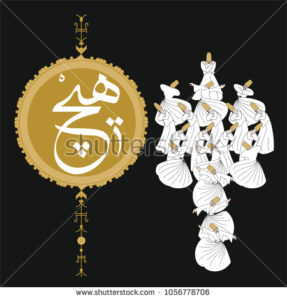 stock-vector-dervish-symbolic-study-of-mevlevi-mystical-dance-the-mevlevi-dervishes-would-return-by-making-a-1056778706
