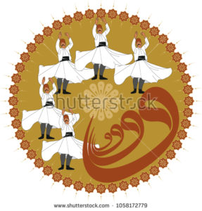 stock-vector-dervish-symbolic-study-of-mevlevi-mystical-dance-the-mevlevi-dervishes-would-return-by-making-a-1058172779