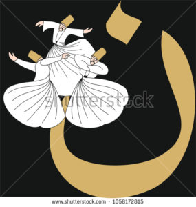 stock-vector-dervish-symbolic-study-of-mevlevi-mystical-dance-the-mevlevi-dervishes-would-return-by-making-a-1058172815