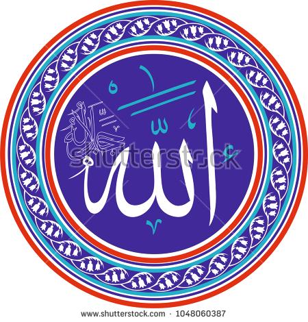 ALLAH (CC)