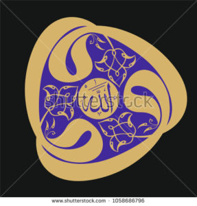stock-vector-from-the-arabic-alphabet-wav-represents-the-knowing-of-the-servant-and-the-prostration-1058686796 (1)