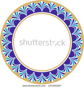 stock-vector-it-integrates-with-the-one-you-place-into-the-frame-and-is-called-with-it-this-framework-is-a-1071051857